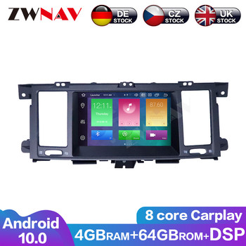 Touch Screen Android 10 4+64G 8 Core Carplay DSP For Infiniti QX80 2012-2017 Car Multimedia Player GPS Navigation DVD Player image