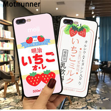 Motirunner Summer Cute Strawberry Milk TPU Soft Silicone Phone Case for iPhone 11 pro XS MAX 8 7 6 6S Plus X 5 5S SE XR case(China)