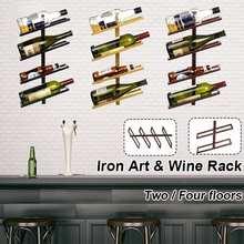 Wall-mounted Wine Rack Bottle Shelf European Creative Organizer storage HoldersWine Cup Rack Wine Cabinet Wall Wine Bottle Rack