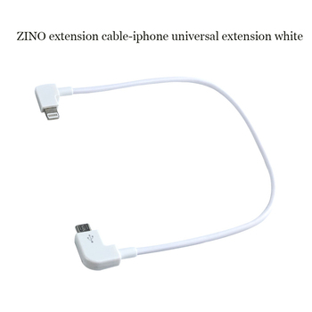 Hubsan Zino Pro Zino 2 Drone Accessories Does Not Damage The Machine Faster And More Stable Remote Control Phone Extension Cable