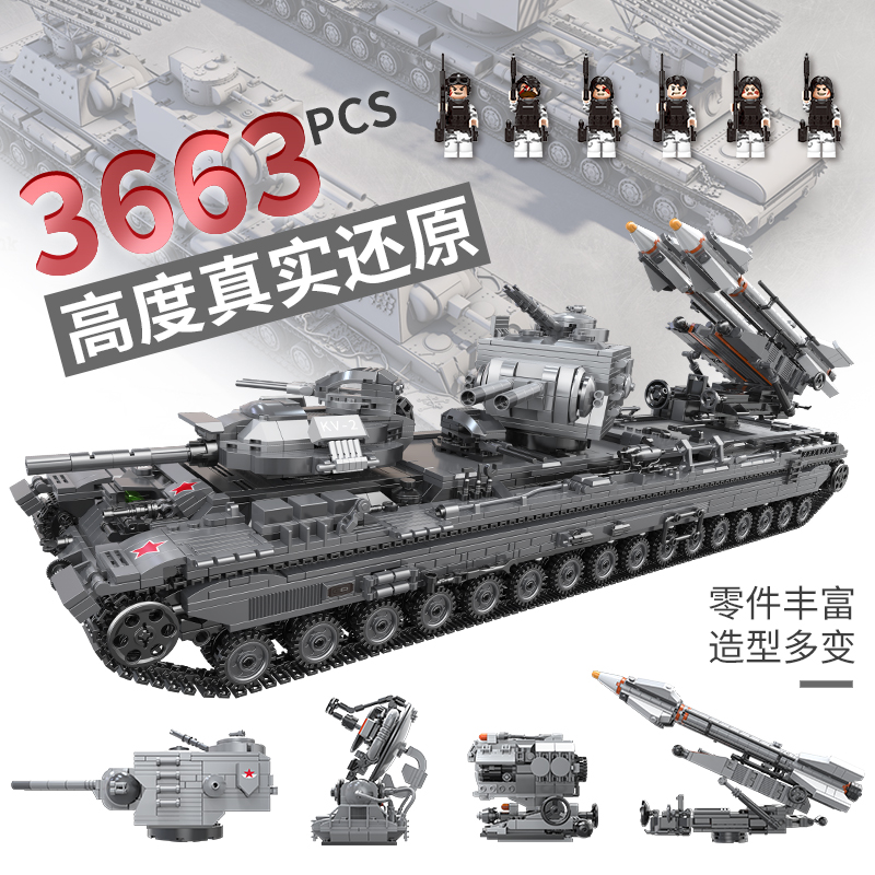 XingBao 06006 LegoED Creator MOC Military Series The KV-2 Tank Set Educational Toys Building Blocks For Kids Model Kit DIY Gifts