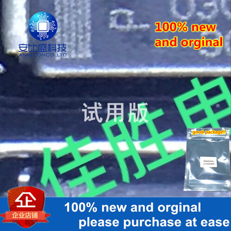 25-50pcs 100% New And Orginal BZG03C30 3W30V DO214AC Silk-screen 03C30 In Stock