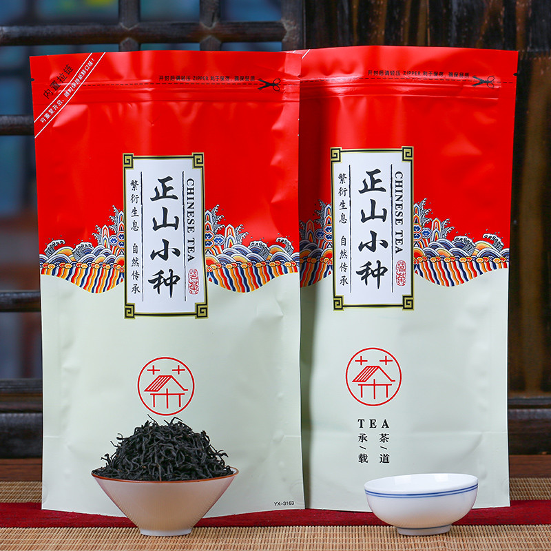 Chinese ZhengShanXiaoZhong Superior Oolong Tea the Green food For Health Care Lose Weight 1