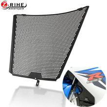 GSXR750 Motorcycle Accessories Radiator Grille Guard Cover For Suzuki GSX R750 Protector 2011 2017 GSXR 750 12 13 2014 2015 2016