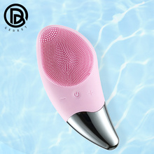 GEDRET Electric Mini Facial Cleansing Brush Head Silicone Sonic Face Cleaner Deep Pore Cleaning Skin Massager Face Cleansing