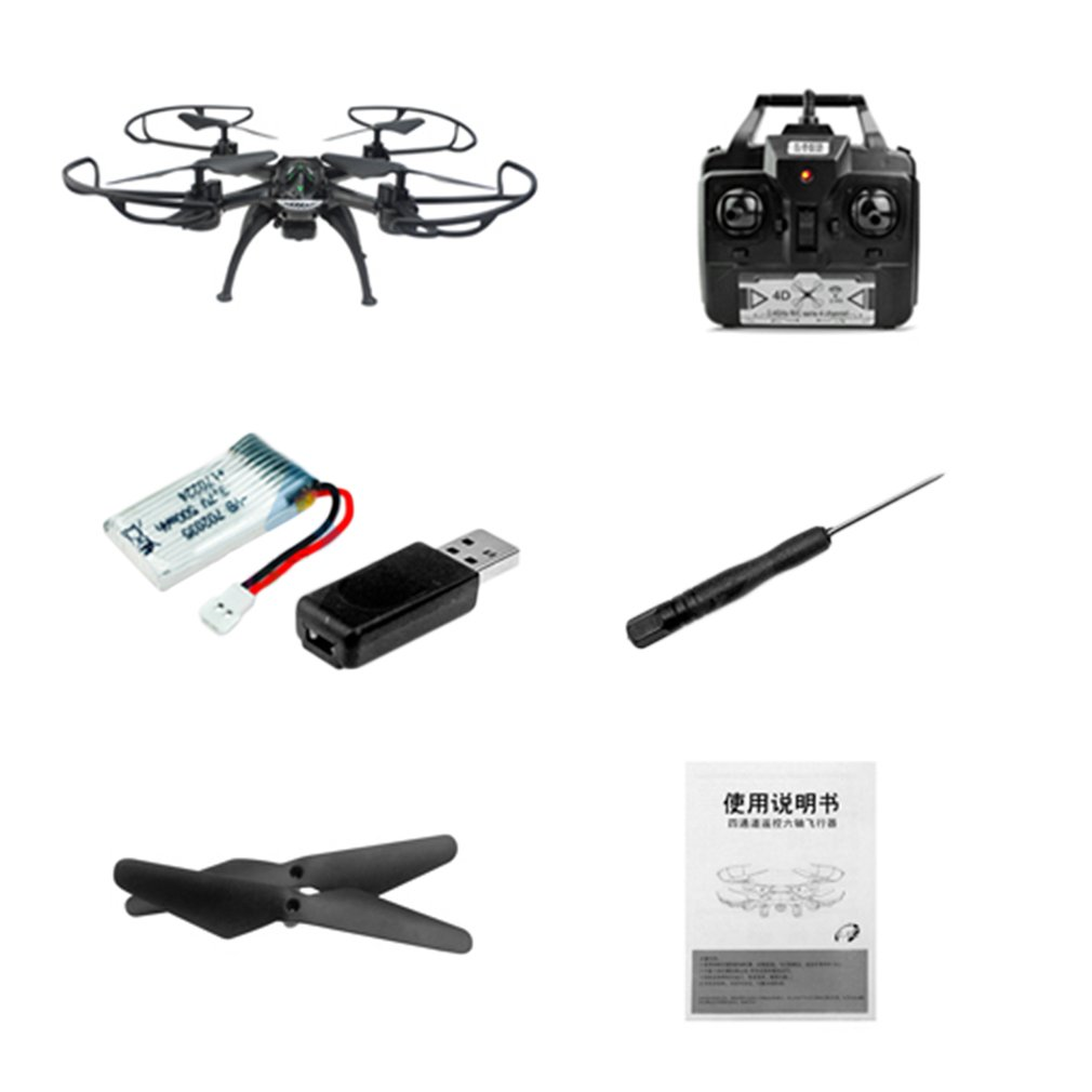 2.4G RC Drone LED Light One Key Return Headless Mode High Speed Remote Control Helicopter Quadcopter Toys Gift For Kids Adults