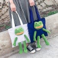 Cute Adult Casual Bag Soft Plush Fabric Cartoon Frog Design For Big Boys Girls Crossbody Shoulder Unisex Messenger