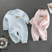 Осень зима 2020 пижама для новорожденных плотный теплый боди