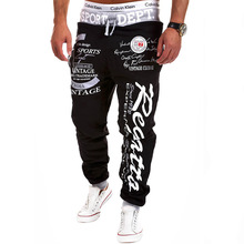 Trendy Hip-hop Loose Trousers Men's Letter Printing Personality Sports Pants Cas