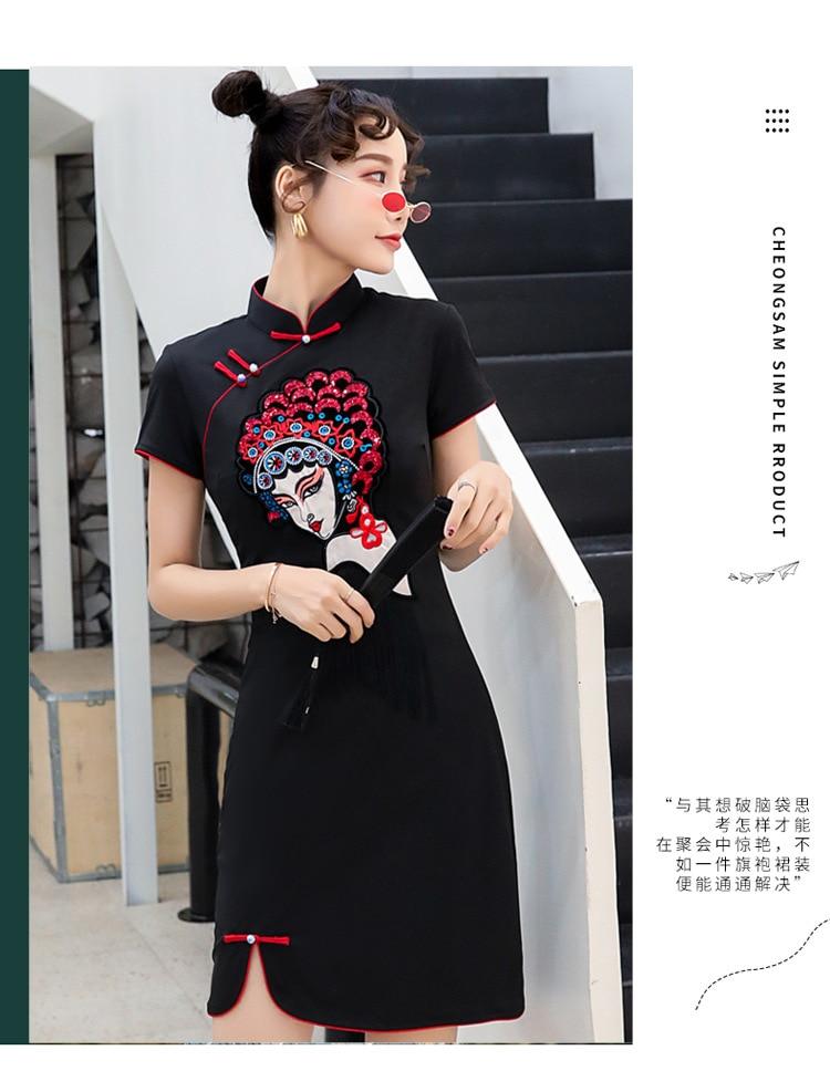 Chinese Opera Face Fashion Style Short Modern Qipao Dress