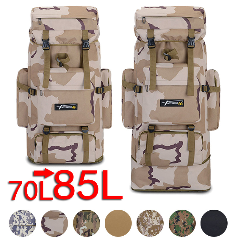 Large Capacity Travel Bag Outdoor Backpack Men And Women 85L Camouflage Luggage Hiking Backpack Foreign Trade Factory