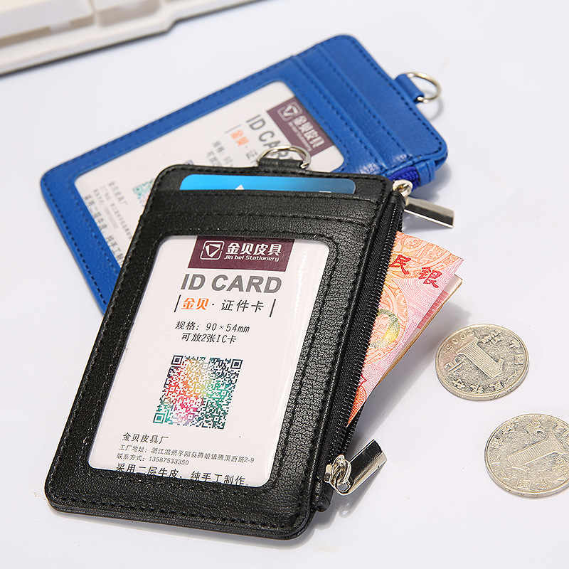 PU วัสดุหนังคู่การ์ด ID Badge กรณี CLEAR Bank บัตรเครดิต Badge คลิปผู้ถือป้ายอุปกรณ์เสริม ID Card ผู้ถือ