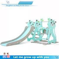 Children's slide and swing  children's indoor playground for kindergarten  plastic multi-functional slide for children  three in