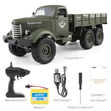 JJRC Q60 2.4G RC 1:16 Machine Remote Control 6 Wheel Drive Tracked Off-Road Military RC Truck Electric Toy for Children RC Gift jjrc q60 jjrc q61 1 16 rc truck 2 4g 6wd 4wd rc off road crawler military truck army car children gift kids toy for boys rtr