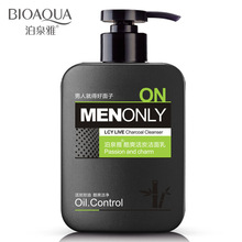 BIOAQUA Men's Charcoal Facial Cleanser Skin Care Cleansing Lotion Control Moisturizing Blackhead Face Washing Product 200g