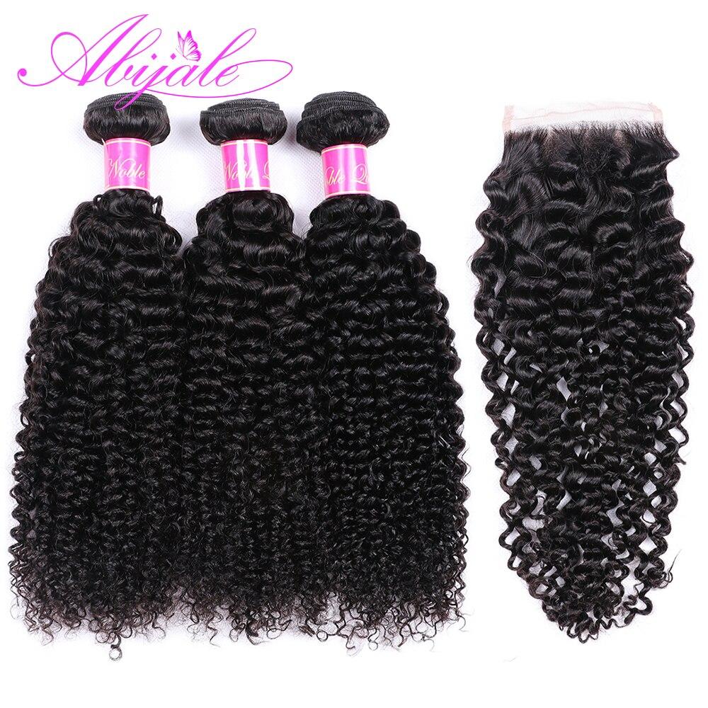 Волнипряди Abijale с застежкой, бразильские пупряди волос с застежкой, пряди человеческих волос с застежкой, волосы без повреждений