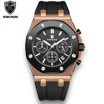 Royal Mens Watches Top Luxury Brand Business Wrist Watch men Chronograph Sport Military Date Leather Quartz Relogio Masculino hot sales mens watches date sport quartz analog wrist watch military leather top brand dqg luxury fashion men relogio masculino