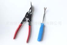 3-piece lamp-turning pliers press-down type rubber buckle disassembling pliers door panel rubber buckle screwdriver tool