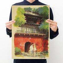 Room decoration anime movie Chihiro Chihiro Miyazaki works posters kraft paper cafe bar retro decorative painting art wall stick