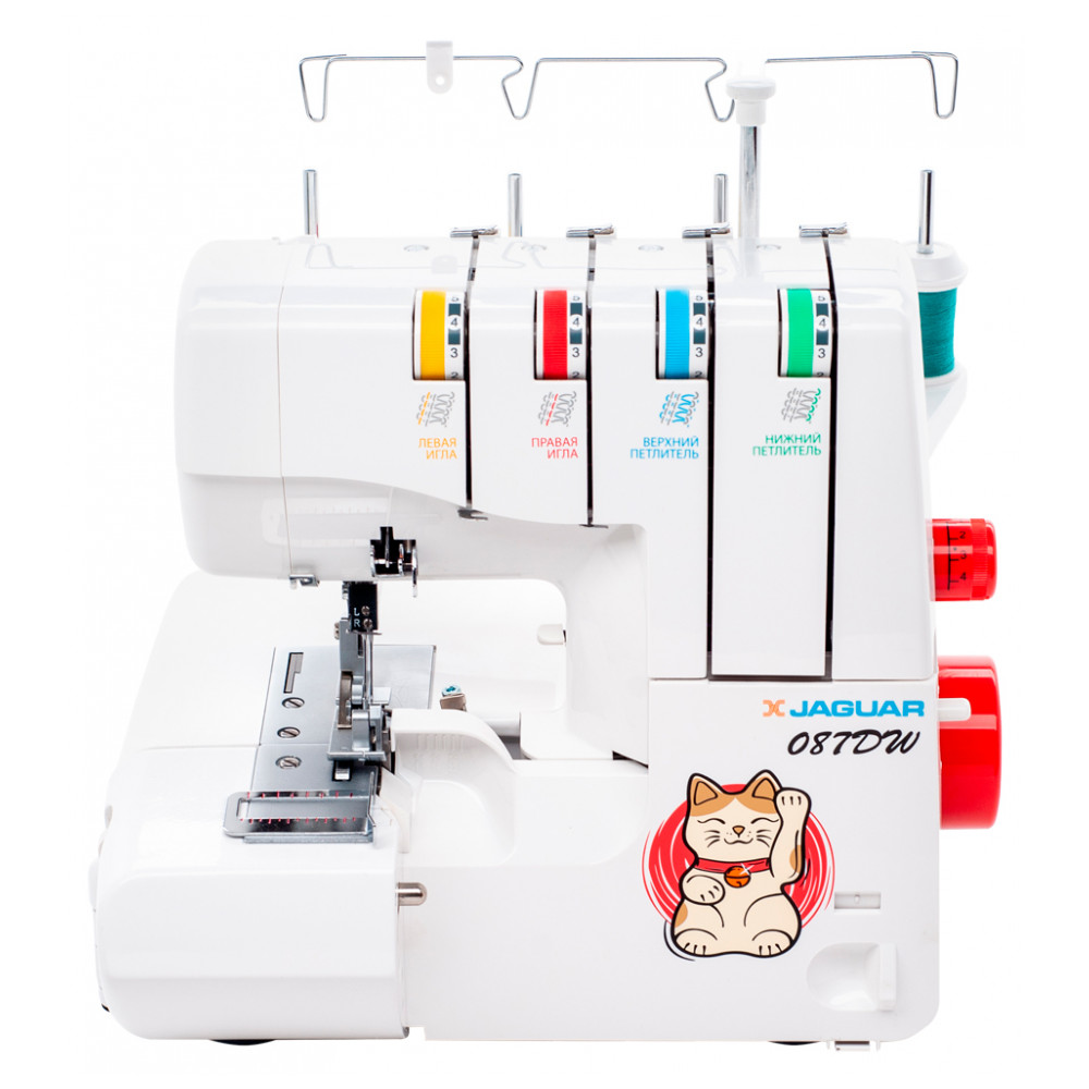 Home & Garden Arts,Crafts & Sewing DIY Apparel Sewing & Fabric Sewing Machines JAGUAR 626381