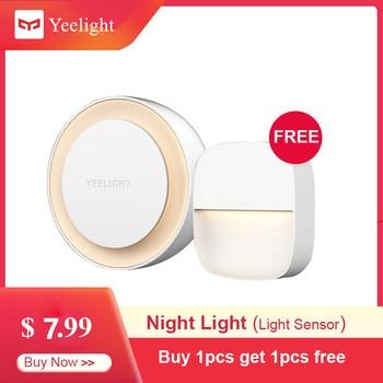 Origina YEELIGHT Smart Night Light Intelligent Recognition Energy Saving Lighting Low Power Consumption Sensor - discount item  50% OFF Smart Electronics