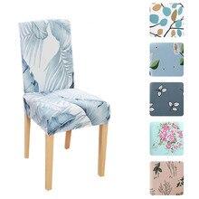 Silla de comedor de cubierta de silla 4 Uds de impresión para silla, de Spandex cubierta CH37018