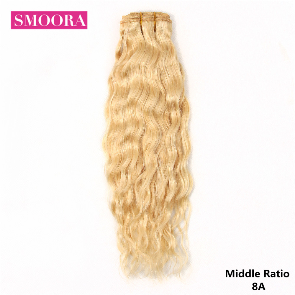 Malaysian Water Wave Hair Bundles 1 Bundle Sell 613 Honey Blonde Remy Human Hair Extensions Double Machine Weft Smoora image