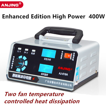 12V / 24V Car Charger Advanced Version High Power 400W Automatic Intelligent Pulse Motorcycle Repair Charger