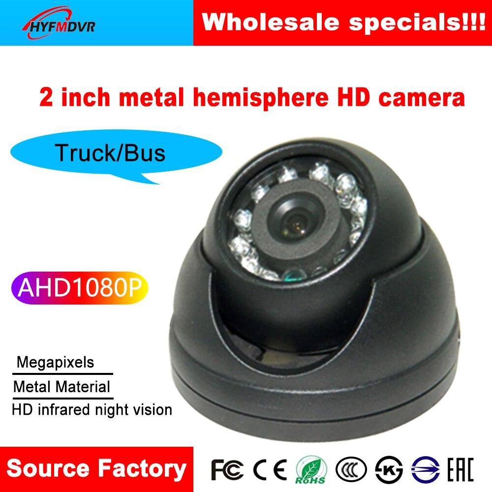 HYFMDVR-caméra inversée à large tension | Caméra nocturne à infrarouge HD camion de petite voiture/train de 12V