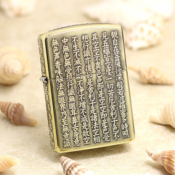 Genuine Zippo oil lighter copper 3D Chinese Prajnaparamita cigarette Kerosene lighters Gift With anti-counterfeiting code