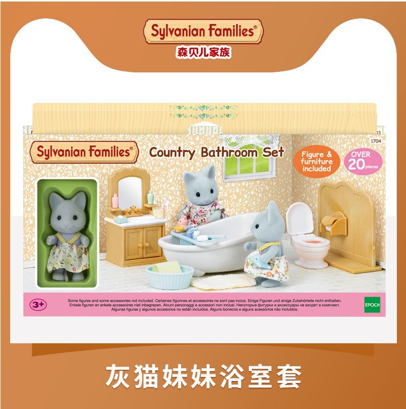 Sylvanian Families Toy Sylvanian Families Gray Cat Sister Bathroom Set GIRL'S Play House Doll Toy 5165