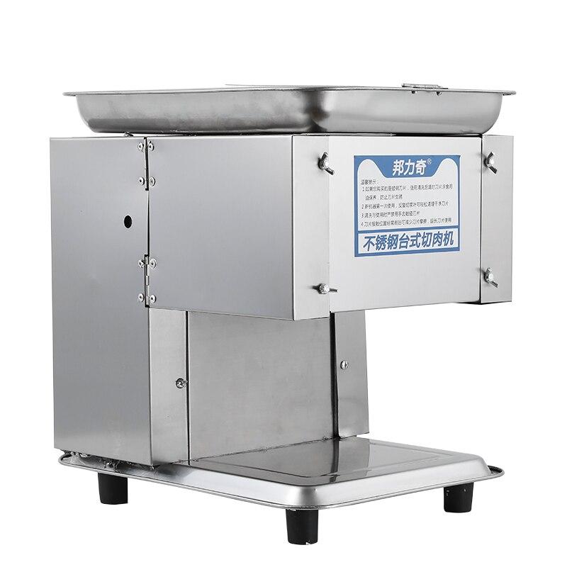 Электрический Нож для мяса коммерческий полностью автоматический измельчитель ломтик Dicer Мясорубка стол кухонные приборы блендер для мяса