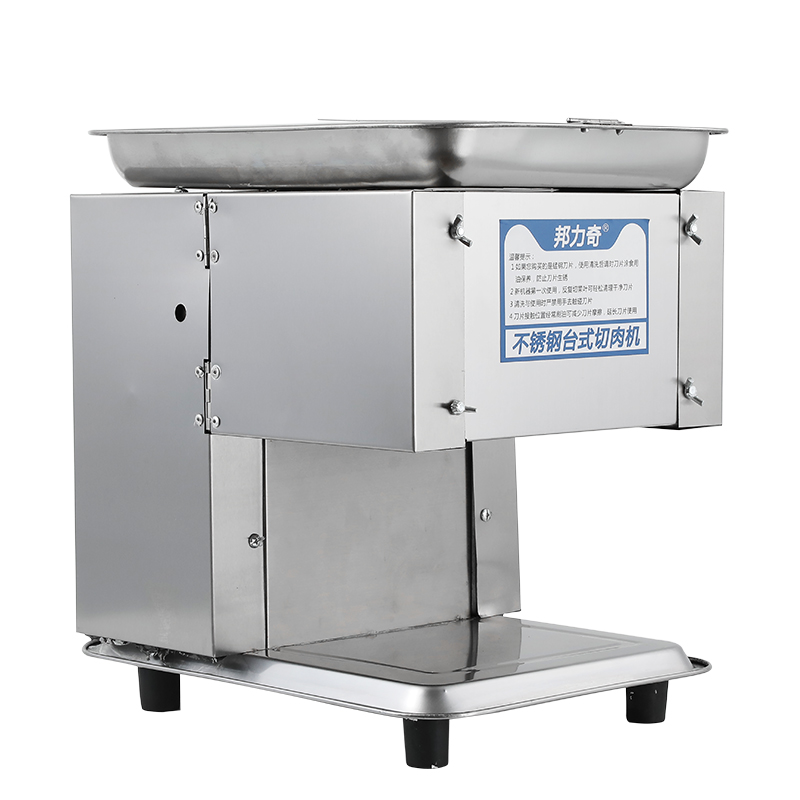 electric meat cutter commercial full automatic shredder slice Dicer Mincer table kitchen appliances meat blender