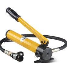 CP-180 гидравлический насос ручной насос для подключения обжимной головки кабельный резак