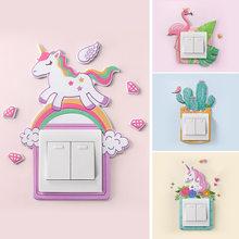 1 adet karikatür hayvan Unicorn Flamingo odası dekor silikon ışık anahtarı çıkış duvar Sticker ev dekorasyon aksesuarları