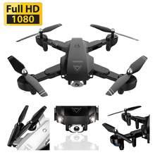 Zangão 4 k/1080 p hd aéreo profissional drones wifi fpv quadcopter inteligente siga o vôo 20min rc helicóptero zangão brinquedo