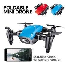 JD JY018 FPV Radio R/C Portable Quadcopter 720P Camera WiFi Foldable Selfie Pocket Drone VS E58 Remote Control Flycam Helicopter цена и фото