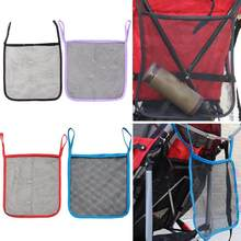 Baby Stroller Mesh Seat Pocket Organizer Bag Various Specifications Optional Fashionable Child Trolley Basket Hanging Bag(China)
