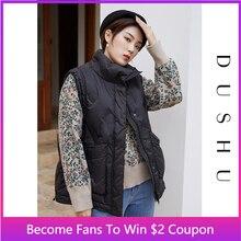 DUSHU Plus size sleeveless black down vest Women casual streetwear short winter down coat Female wram light puffer down jacket