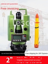 цена на High precision surveying instrument engineering measuring instrument green optics up and down dual laser electronics