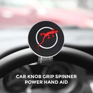 Image 5 - Автомобильный Спиннер с усилителем, усилитель руля, универсальный автомобильный аксессуар