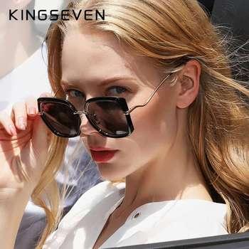 Женские дизайнерские солнцезащитные очки KINGSEVEN