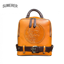 SUWERER 2020 New women Genuine Leather backpack fashion real cowhide backpack women famous brand leather bag Luxury bag suwerer 2018 new women genuine leather bag famous brand fashion luxury cowhide handbags handmade embossing leather art bags