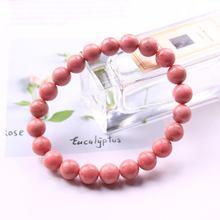 Браслет с натуральным драгоценным камнем и розовым кристаллом