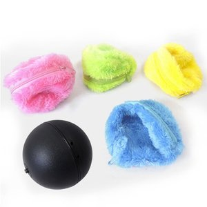 Household Cleaning Supplies Activation Ball Pet Plush Toy Floor Clean Cat Dog Puppy Toys Automatic Vacuum Cleaner