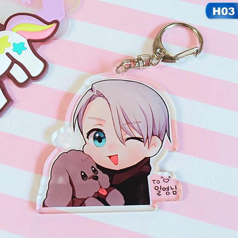 Hot Anime Yuri YURI no GELO Chaveiro Victor Nikiforov Katsuki Pingente Chaveiro Cosplay Saco Do Telefone Pingente chaveiro 2020