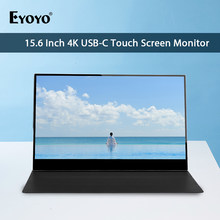 "Eyoyo EM15T Portable Monitor 15.6"" LCD USB Type C HDMI Gaming monitor ips 3840x2160 Display for PS4 Laptop Phone Xbox Pc Switch(China)"