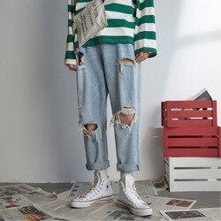 Summer Jeans Men Fashion Wash Casual Tear Hole Jeans Pants Men Streetwear Wild Loose Hip Hop Straight Denim Trousers Male M-2XL
