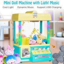 Детская игрушка бытовой зажим Кукла Монета мини маленький захват кукла машина с куклами монеты лучший подарок для ребенка