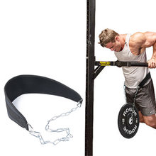 Nylon Lifting Chain Belt Weight Loading Lifting Dip Belt Pull Up Waist Belt for Chin Up Kettlebell Barbell Fitness Bodybuilding